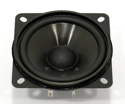 Visaton S 87ND - 8 Ohm Fullrange Speaker.